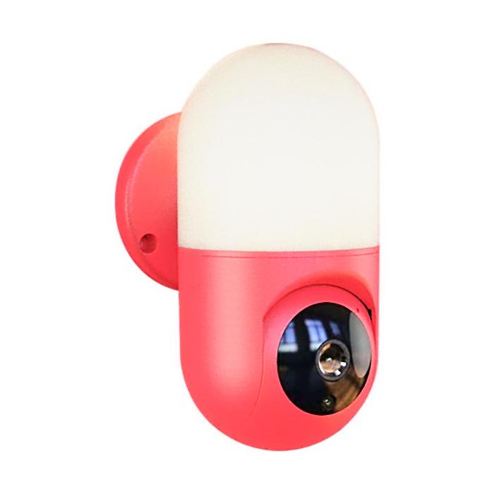 Camara IP pared Yoosee color rojo Full HD Q10