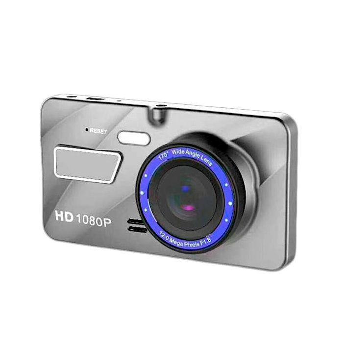 Camara para coche 160 grados vision compatible sensor aparcamiento L906