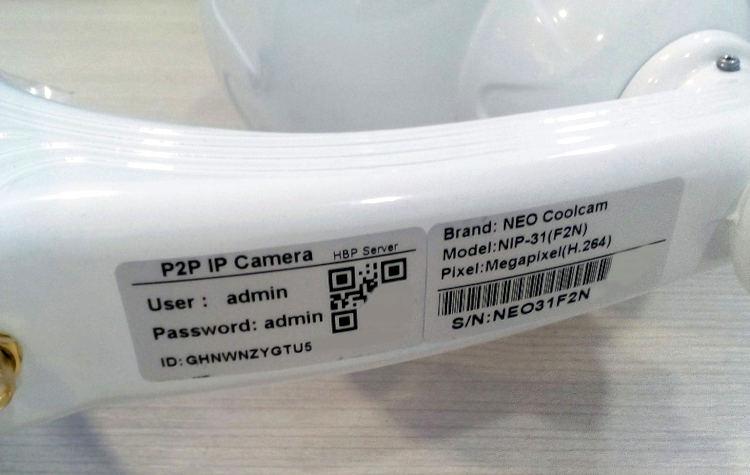 Neo coolcam NIP-31F2N 16Gb