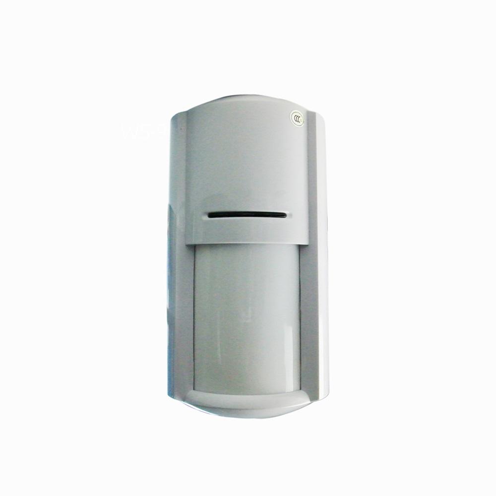 Detector de movimiento alarma exterior inteligente triple tecnologia FHSS 602