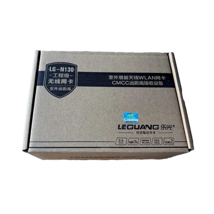 LEGUANG LG N130