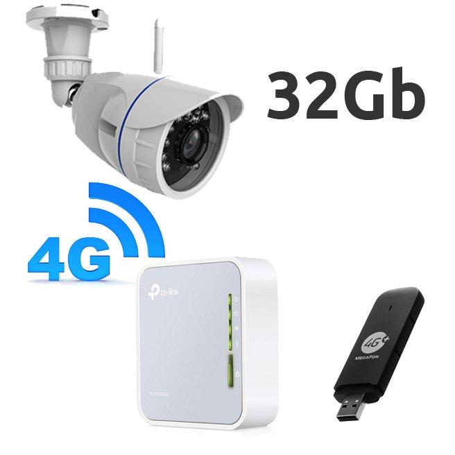 Kit camara ip exterior con memoria interna y router 4g usb for Camara vigilancia exterior