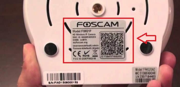 Detalle configuración código QR