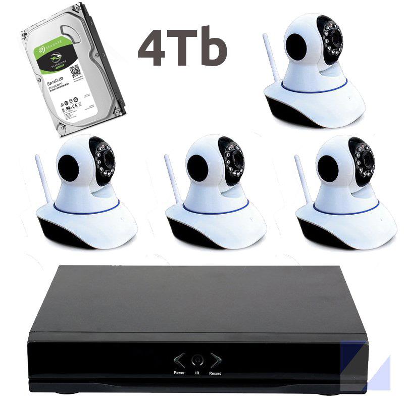 WANSCAM HL0162 Y 4 HW0041 4TB WANSCAM NVR HL0162 GRABADOR ONVIF CON 4 CAMARAS IP INTERIOR DE VIGILANCIA HW0041 4TB DISCO DURO